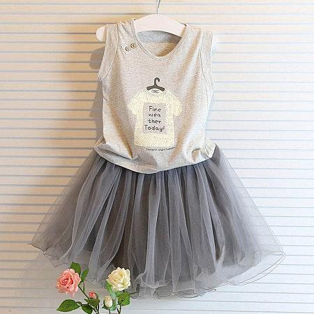 Gray Tank Top & Skirt Suits, gray, 16K03GOD16ZY