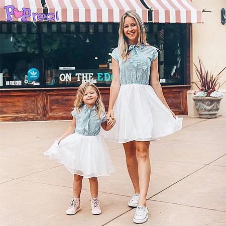Mom Girl Stripes Tulle Patchwork Matching Dress