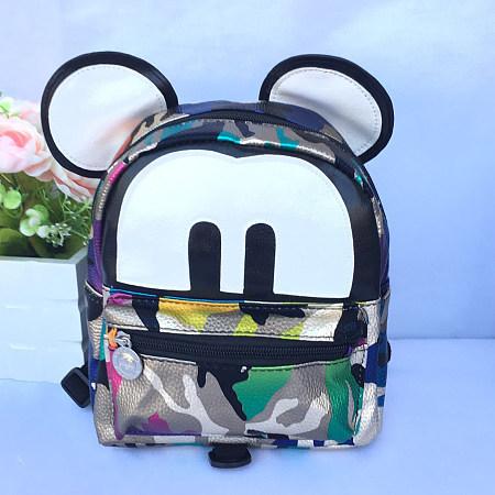 Adorable Ears Camouflage Backpack