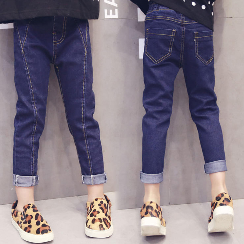 Cool Denim Pants With Pocket