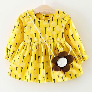 أزياء حديثه للأولاد والبنات 3094714_3.jpg@!h320-