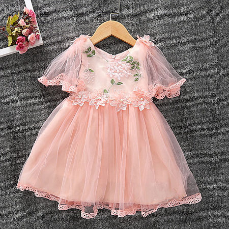 Flower  Applique Self Tie Tulle Dress