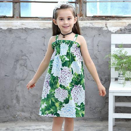 Leaf  Flower Print Ruffle Cami Dress