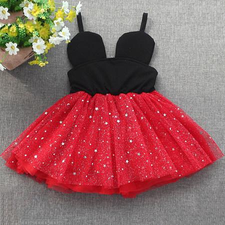 Cute Tulle Girls Summer Cami Dress