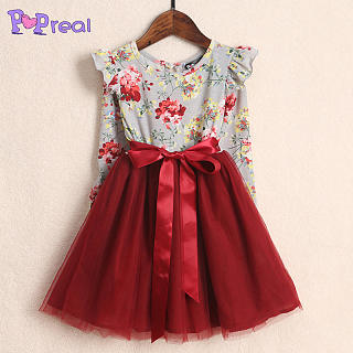 Floral Printed Tulle Dress With Belt