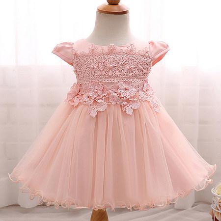 Applique Beads Embellished Tulle Princess Dress