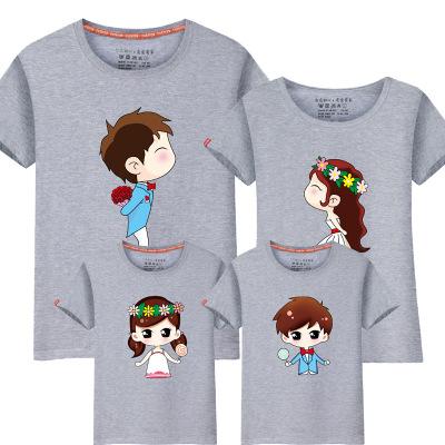 Cartoon Character Pattern Family T-Shirt