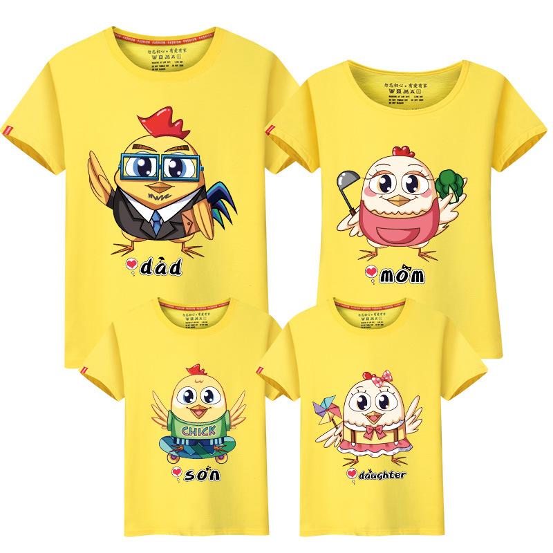 Cartoon Chick Pattern Family T-Shirt