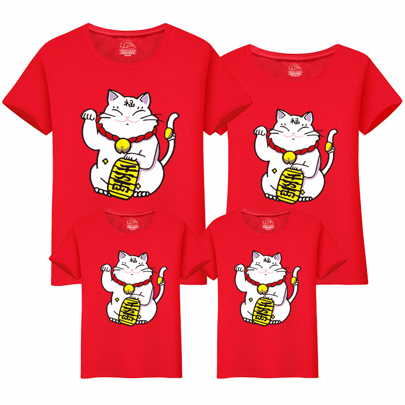Cartoon Cat Pattern Family T-Shirt
