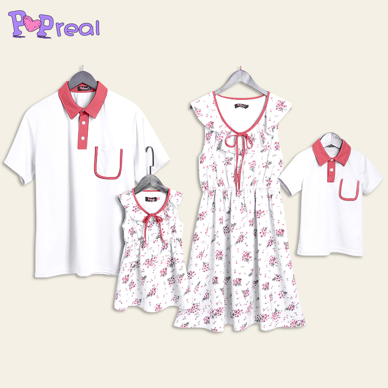 9f42ec5b Family Matching Outfits – Popreal Baby Fashion