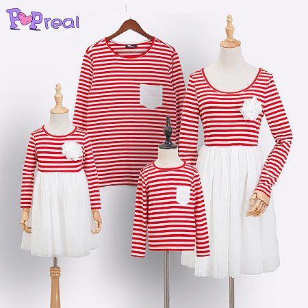 Contrast Striped Tulle Family Outfits