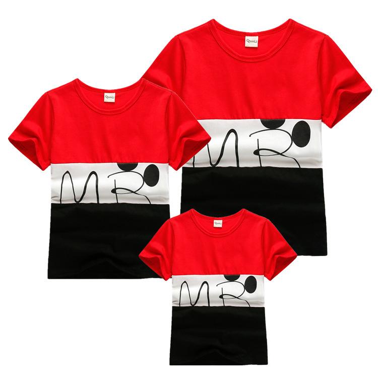 Fashion Family Summer T-Shirt
