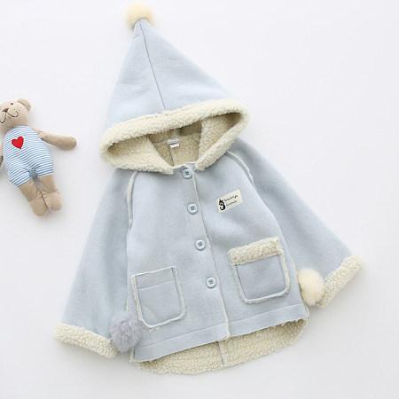 Fresh Pompon Embellished Hoodie Coat