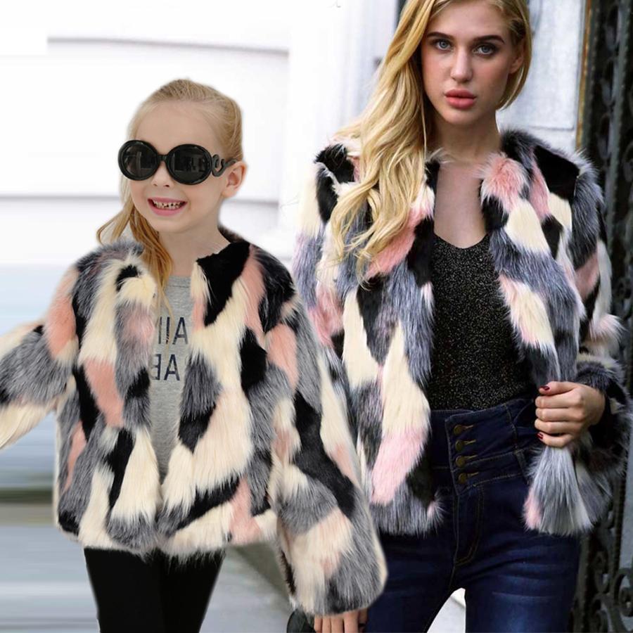 Mom Girl Color Block Matching Fur