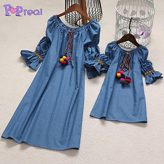 Mom Girl Pompon Decorated Self Tie Collar Lantern Trumpet Sleeve Matching Dress
