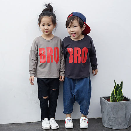 Brother Sister Letters Pattern Matching Sweatshirt, gray, ML18031409