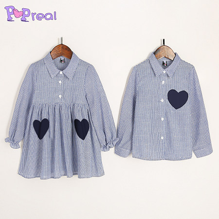 Brother Sister Stripes Heart Pattern Matching Outfits