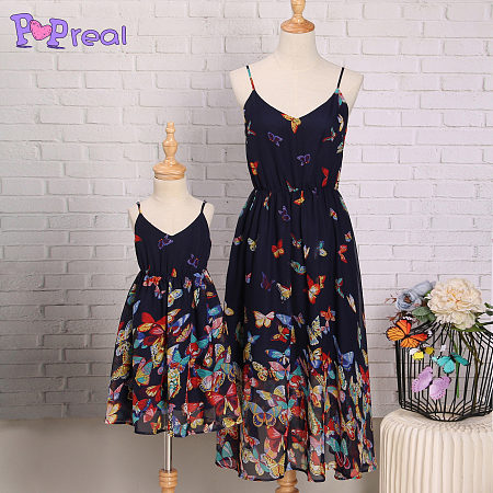 Mom Girl Butterfly Prints Cami Dress