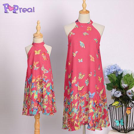 Mom Girl Butterfly Prints Halter Shift Dress