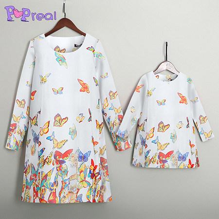Mom Girl Butterfly Graffiti Zipper Back Matching Dress