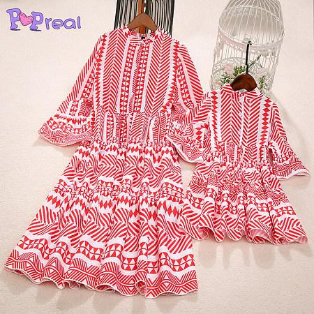 Mom Girl Stripes Geometric Pattern Matching Dress