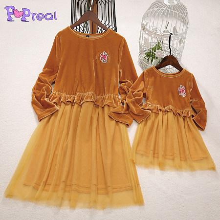 Mom Girl Velvet Tutu Matching Dress