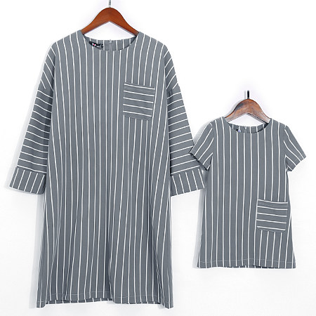 Mom Girl Stripes Casual Style Matching Dress
