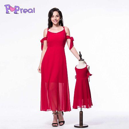 Mom Girl Bowknot Summer Cami Dress