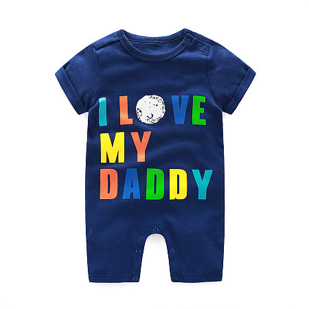 I Love My Mommy And Daddy Print Romper