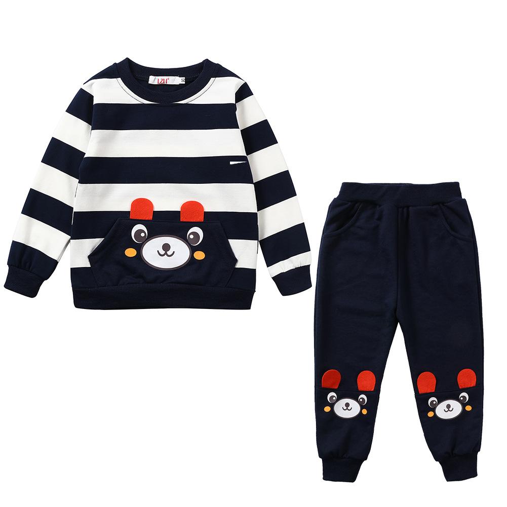 7c0a9fea Bowtie Plaid Shirt Shredded Jeans Sets. US$20.03US$28.61. 0.7. Stripe  Cartoon Bear Top And Elastic Waist Trouser Two-Piece Sets