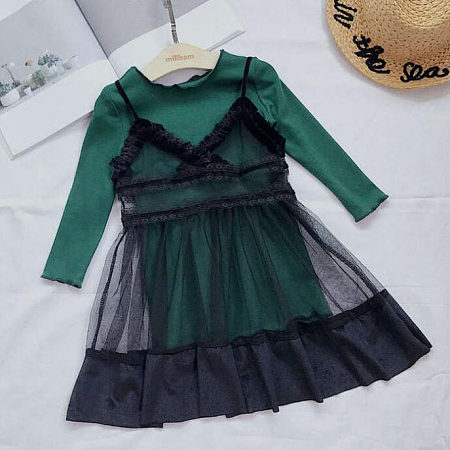 Fashion Tulle Cami Dress And Shirt Set