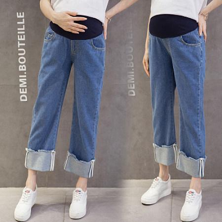 Maternity High Waist Abdomen Supportive Wide Leg Jeans