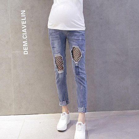 Maternity Hollow Out Abdomen Supportive Jeans