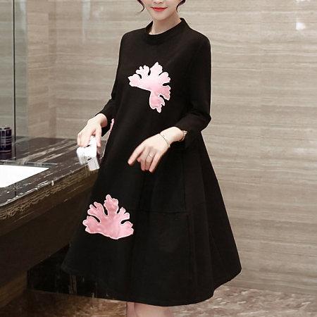 A-Line Short Dress