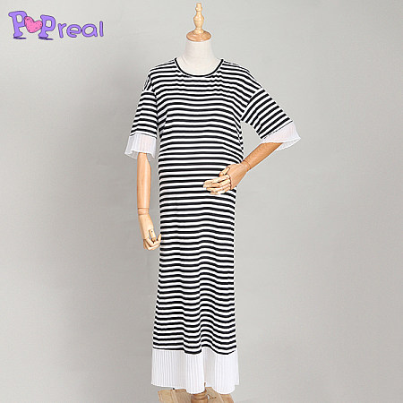 Contrast Striped Frill Hem Maternity Dress